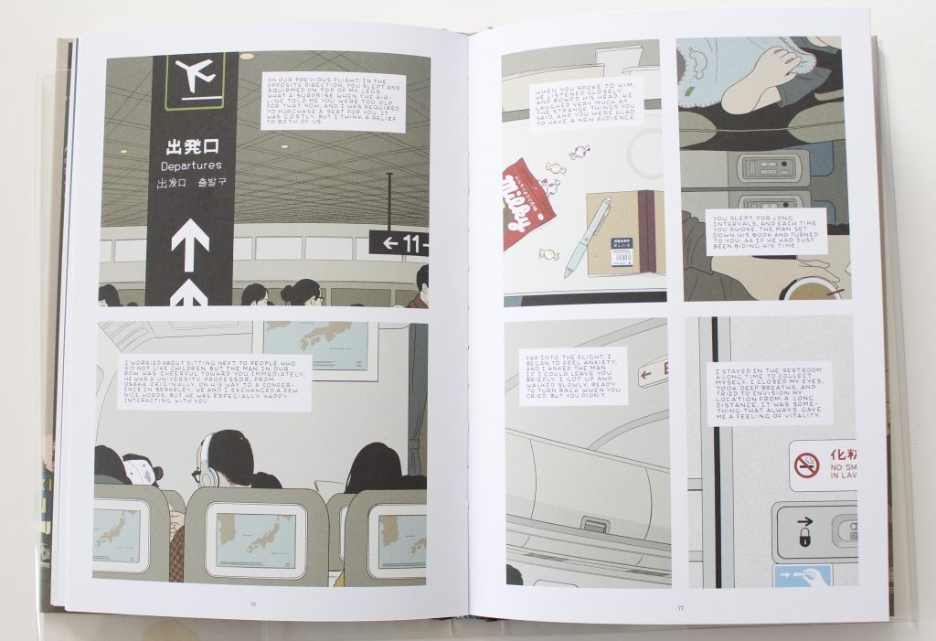 """ADRIAN TOMINE: """"KILLING AND DYING"""""""