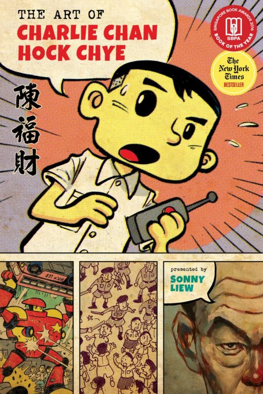 "SONNY LIEW: ""THE ART OF CHARLIE CHAN HOCK CHYE"""